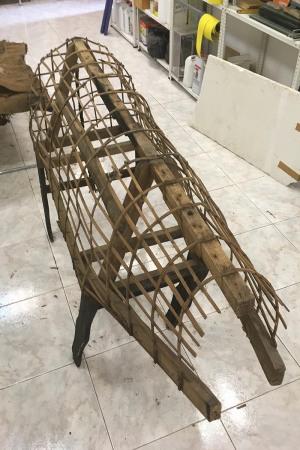 estructurabou